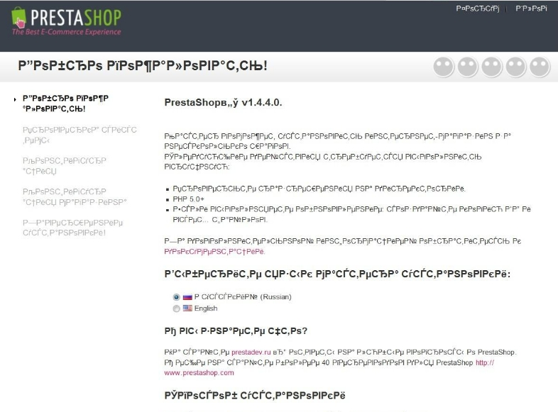 bag_cyrillic_prestashop